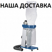 Стружкоотсос  Utool UDC-1200